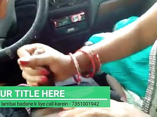 Indian aunty blowjob all round car